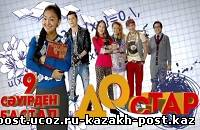Милосердие / merhamet все серии (турция, 2013) турецкий сериал на.
