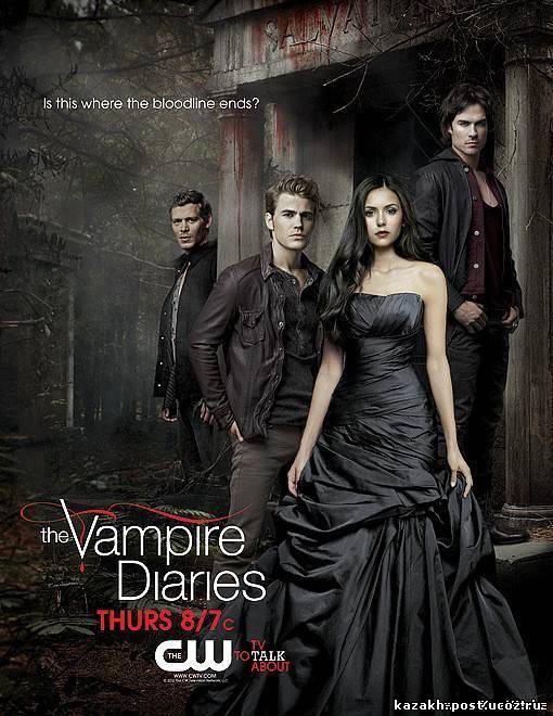 Дневники вампира смотреть онлайн 2012 4