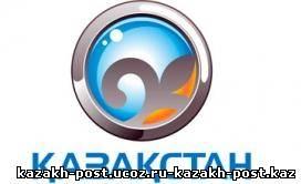Жұлдызды сәт онлайн қазақстан