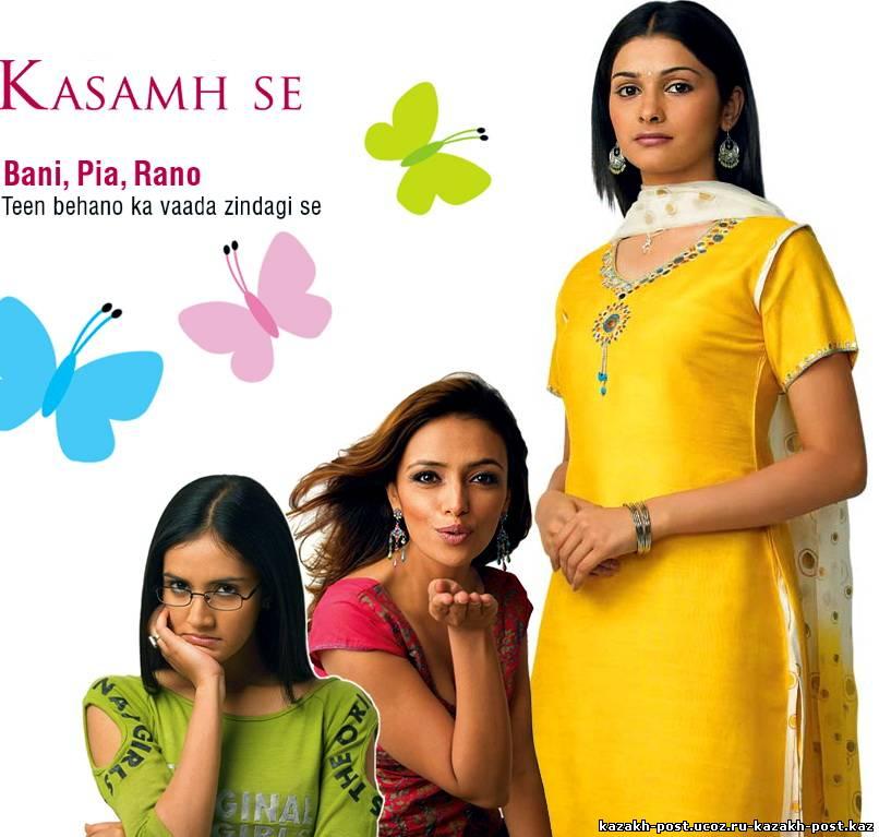Индийский сериалы кыз гумыры с переводом фото 651-50