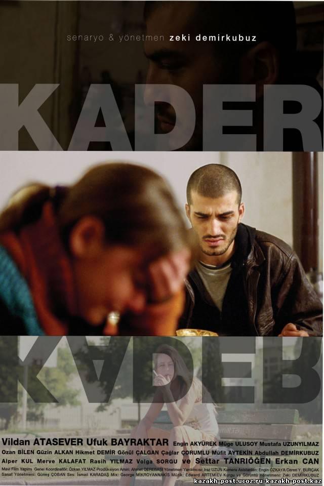 Турецкие фильмы: смотреть турецкие фильмы на русском языке ...