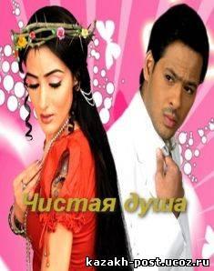 Вторая свадьба 2 Новая надежда индийский сериал на русском языке сериалы онлайн