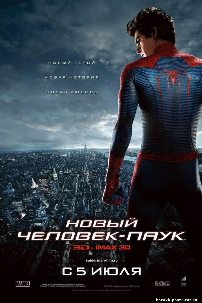Смотреть онлайн новый человек паук