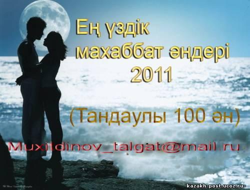 Выложите турецкие фильмы 2013 года хочу